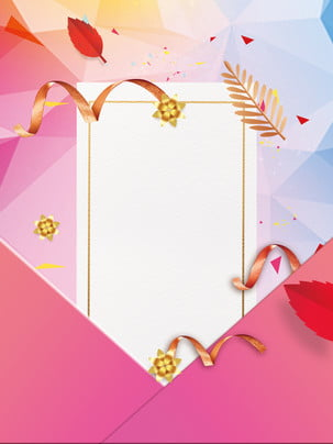 gradually pink invitation background material , Gradually Pink, Yellow Ribbon, Red Leaves Background image