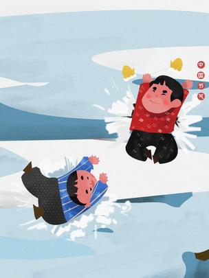 大寒手繪卡通雪景背景素材 , 手繪, 卡通, 大寒節氣 背景圖片