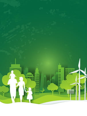 緑と環境に優しい街背景素材 , グリーンシティ, 低炭素, 環境保護 背景画像