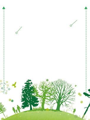 綠色環保文明城市背景素材 , 綠葉, 文明, 美麗家園 背景圖片