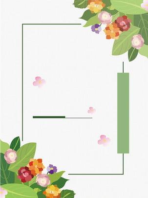 緑の背景の文芸範植物の花卉の商業背景 , 販促, 唯美, 文芸範 背景画像