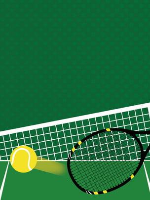 グリーンバドミントン競争広告の背景 , 緑の背景, バドミントンの背景, 背景を合わせる 背景画像