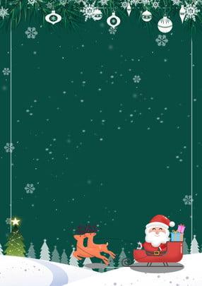 Green christmas advertising dm một trang tài liệu nền Bông Tuyết Xe Hình Nền
