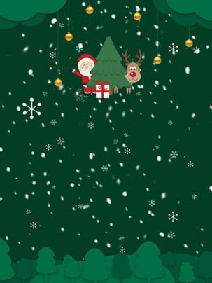 green christmas background display board , Christmas, Christmas Gifts, Christmas Illustration Background image