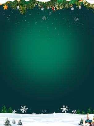 Thiết kế nền chủ đề giáng sinh xanh Bông Tuyết Giáng Hình Nền