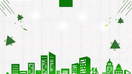 Green City Advertising Background Background,fresh,star,green,hand Painted,simple,city,city, Green City Advertising Background, Background, Fresh, Background image