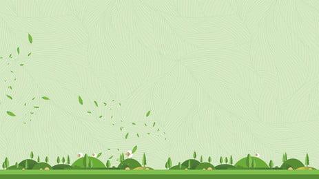 हरे शहर की पृष्ठभूमि, ताजा पृष्ठभूमि, पृष्ठभूमि सामग्री, हाथ से चित्रित पृष्ठभूमि पृष्ठभूमि छवि