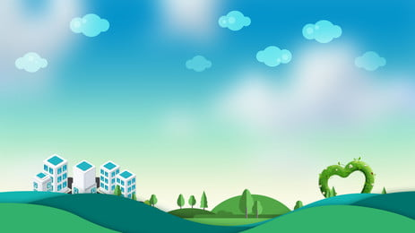 Зеленый свежий и гармоничный фон социального обеспечения Зеленый город Низкоуглеродистый Охрана окружающей цивилизация дом Городская Фоновое изображение