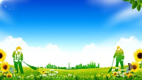 Green Fresh Environmentally Friendly City Advertising Background, Green, Fresh, City, Background image