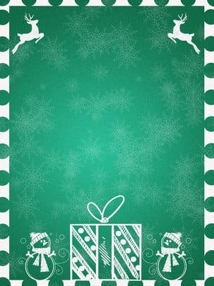 Green frosted giáng sinh yếu tố nền Nền Xanh Nai Hình Nền