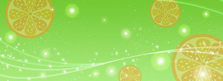 グリーングラデーションオレンジ色の背景 グリーン 光点 ライト効果 バックグラウンド オレンジ色 グラデーション 単純な グリーン 光点 ライト効果 背景画像