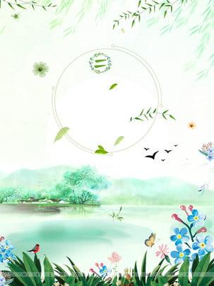 녹색 식물 꽃 배경 , 녹색 상쾌, 녹색과 신선한, 신선한 배경 배경 이미지