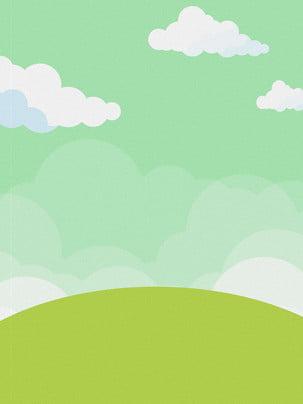 ग्रीन संरक्षण पर्यावरण चित्रण पृष्ठभूमि , नीले आकाश और सफेद बादल पृष्ठभूमि, हरी जगह, पर्यावरण की रक्षा करें पृष्ठभूमि छवि