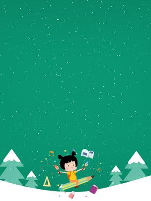 Green đơn giản kỳ nghỉ mùa đông dạy kèm tài liệu nền chung Nền xanh Mùa đông Mùa Tắt đông Mùa Hình Nền