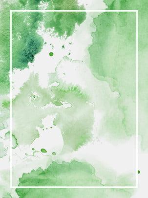緑の水彩フレームの背景 , 水彩, 清新である, 緑 背景画像