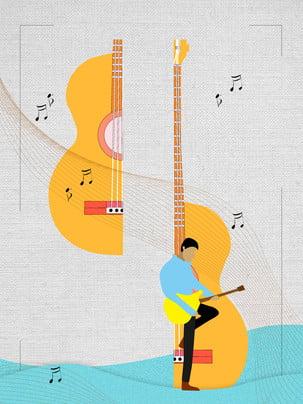 吉他音樂廣告背景 , 廣告背景, 灰色背景, 吉他 背景圖片