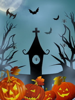हैलोवीन पृष्ठभूमि डरावनी रात की हैलोवीन पृष्ठभूमि डरावनी पृष्ठभूमि छवि