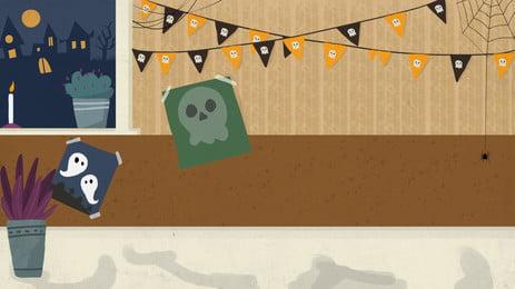 Хэллоуин карнавал ночной дом фон Хэллоуин фон Дом Фоновое изображение