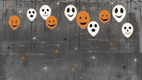हैलोवीन मज़ाकिया गुब्बारा पृष्ठभूमि, हैलोवीन, गुब्बारा, अजीब बात है पृष्ठभूमि छवि