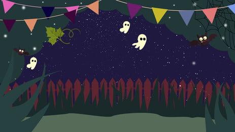 ハロウィーンの夜の風景の背景 漫画 ホラー ハロウィーンの背景 背景画像