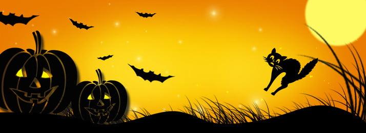 Đêm halloween bí ngô đèn nền lãng mạn Halloween Ánh Sáng Hình Nền