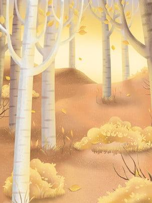 Rừng rụng lá mùa thu bài hát nền bằng tay Mùa đông đúc Hình Nền