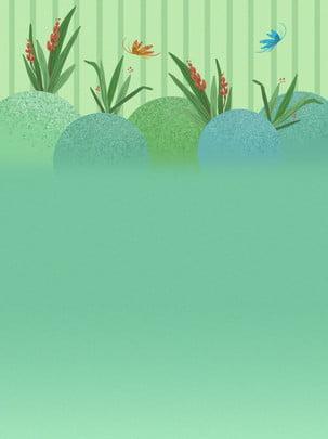 손으로 그려진 된 식물 녹색 나비 배경 , 손으로 그린, 녹색, 식물 배경 이미지