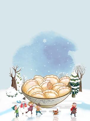 hand drawn cartoon chinese style big dumplings winter solstice advertising background , Hand Painted, Cartoon, Chinese Style Background image
