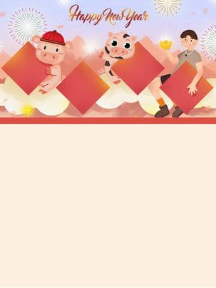 Vẽ tay hoạt hình dễ thương chúc mừng năm mới Vẽ Tay Phim Hình Nền