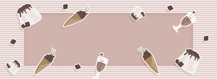 हाथ से तैयार चॉकलेट फ्लेवर्ड फूड बैनर की पृष्ठभूमि हाथ खींचा हुआ पृष्ठभूमि छवि