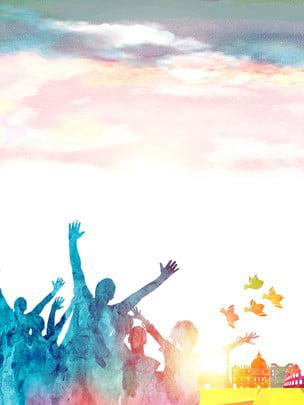 हाथ से तैयार रंग चल सिल्हूट विज्ञापन पृष्ठभूमि , विज्ञापन की पृष्ठभूमि, बादल, जयकार पृष्ठभूमि छवि