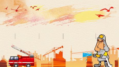 quảng cáo nền an ninh cứu hỏa bằng tay, Quảng Cáo Nền, Xây Dựng, Bằng Tay Ảnh nền