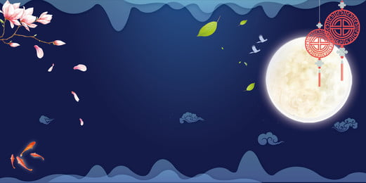 手繪花好月圓中秋背景, 藍色, 簡約, 手繪 背景圖片