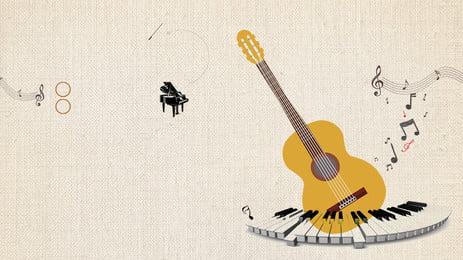 Hand Drawn Fresh Guitar Keyboard Advertising Background, Advertising Background, Fresh, Musical Instrument, Background image
