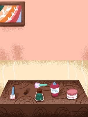手繪清新居家美容插畫背景 , 溫馨背景, 室內插畫, 居家生活插畫 背景圖片