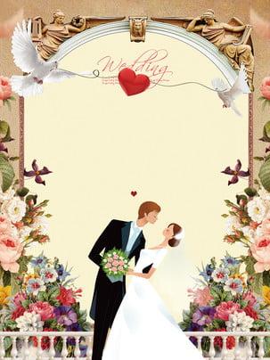 手描きの新鮮な新人広告の背景 , 広告の背景, 結婚する, 手描き 背景画像