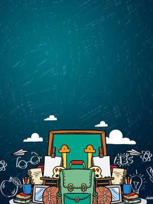 手描きの新鮮なカバンの広告の背景 広告の背景 新鮮な 本 背景画像
