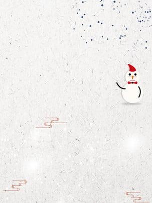 手描きの新鮮な雪だるま広告の背景 広告の背景 新鮮な 雪だるま 背景画像