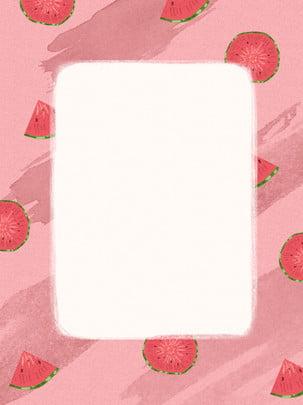 手繪水果方框背景 手繪 西瓜 水彩背景圖庫