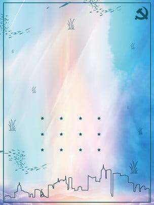 Vẽ tay mùa đông vật liệu nền Vẽ tay Độ dốc Thành đông Bối đông Hình Nền