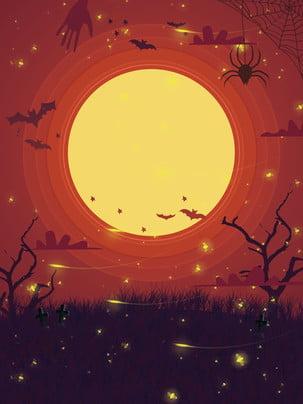 hand drawn 诡谲 halloween carnival night illustration background , Halloween, Dark Night, Moon Background image