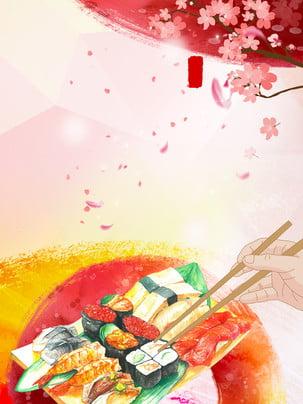 Fundo de publicidade de sushi japonês de mão desenhada Fundo de publicidade Alimento Sushi Pauzinhos Mão Fundo Desenhada Flor Imagem Do Plano De Fundo