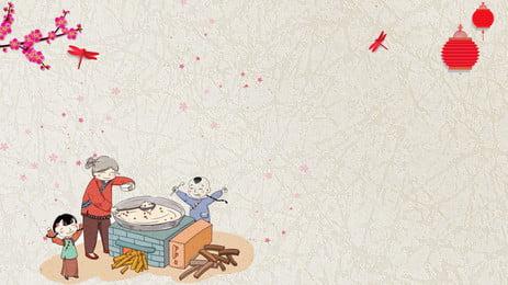 手描きラバレトロな背景デザイン 手描き レトロ ラバの背景 休日の背景 赤梅 ランタン 塗られた背景 ラバ要素 手描き レトロ ラバの背景 背景画像