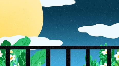 夜に青い空に手描き月背景素材 手描き 夜 青い空 クラウド 月の背景 グリーンプラント ガードレール 背景素材 広告の背景 手描き 夜 青い空 背景画像