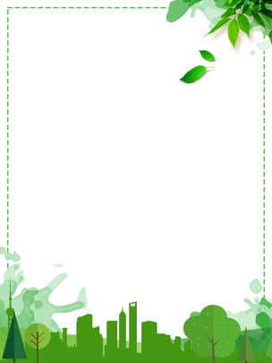 hand drawn natural green landscape panels background , Natural Scenery, Beautiful Scenery, Beautiful Background image