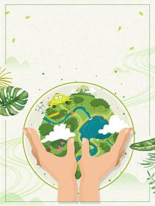 Vẽ tay áp phích cảnh quan thiên nhiên xanh Đẹp Mùa xuân Mùa xuân Chuyến Đẹp Mùa Vẽ Hình Nền