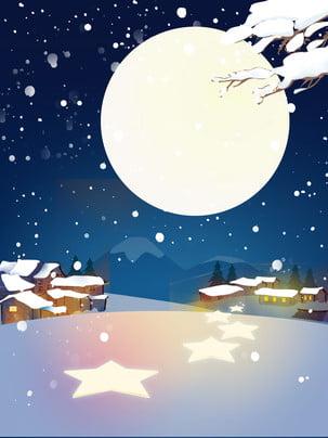 Vẽ tay đêm trăng giáng sinh Vẽ Tay Đêm Hình Nền