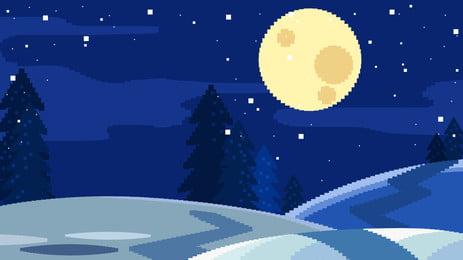 手描き夜空クリスマスピクセル絵画の背景素材 手描き 夜空 月 星 青い空 雪が降る クリスマスの背景 クリスマスイブの背景 クリスマスの背景 クリスマスイブ サンタクロース 休日の背景 バックグラウンド 背景素材 広告の背景 手描き夜空クリスマスピクセル絵画の背景素材 手描き 夜空 背景画像