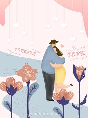 Material de fundo mão desenhada abraço romântico dos namorados Mão Desenhada Romântico Imagem Do Plano De Fundo