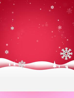 Argostemma nền bài hát Giáng sinh bằng tay lãng mạn Giáng Sinh đến Hình Nền